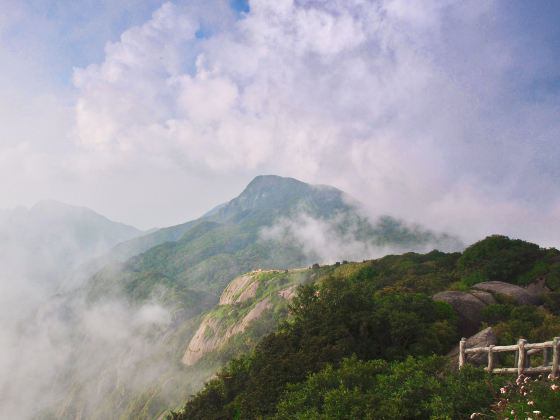 구이린 마오얼산 생태공원
