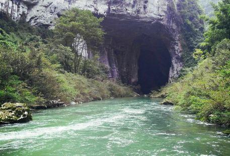 燕子洞景區