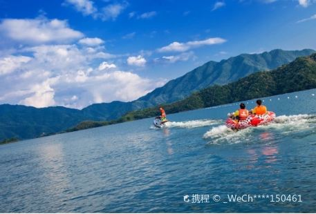 Qiandao Island Lake Happy Water World