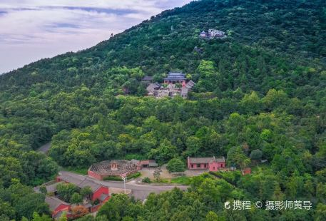 Maoshan Jinniu Cave - Yuanyang Temple Scenic Spot