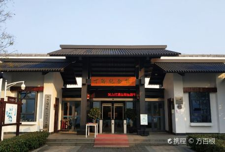 Ding Ling Memorial Hall
