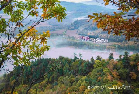 Xuanyangfeng National Geopark