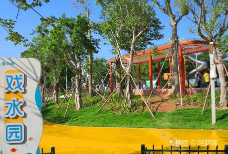 Fuzhou Children's Park