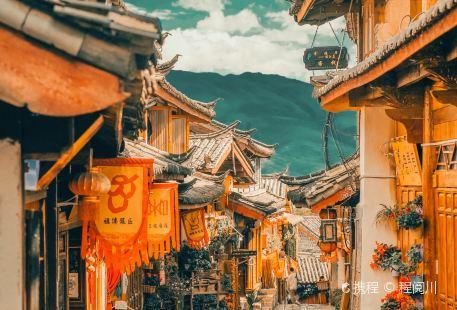 麗江古城獅子山觀景台