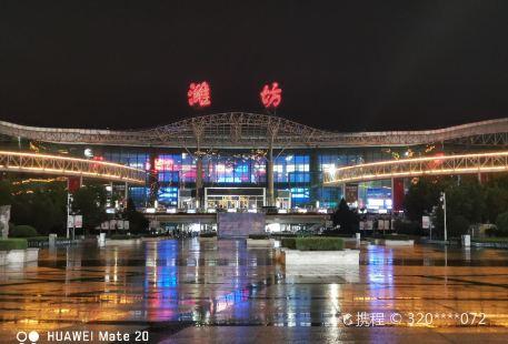 Weifang Railway Station Zhanqian Square