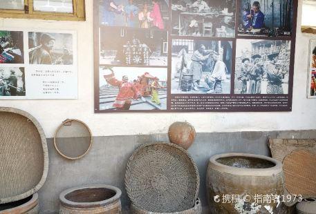 Longkou Museum