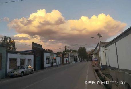 Xunhuasalazulvse Vacation Village, Haidong