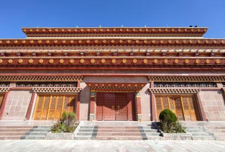 Changdou Museum