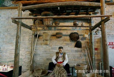 羌族民俗博物館