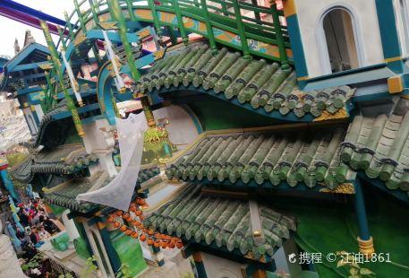 Mei Shan Shui Tianhuayue Huanle World