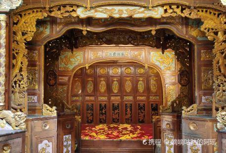 Linyi Longyuan Hongzhuang Museum