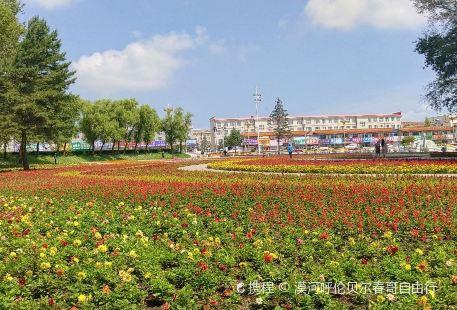 Leiyan Park
