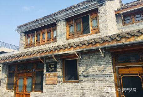Wangcengqi Former Residence