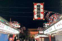 凌晨三点 趁地铁还没通车 和儿子浅草寺祈福 新的一年顺心顺意
