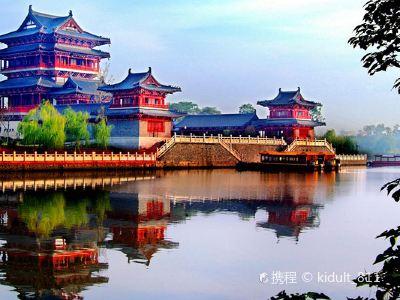Taixing Park