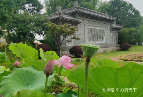 Xuyujia Former Residence