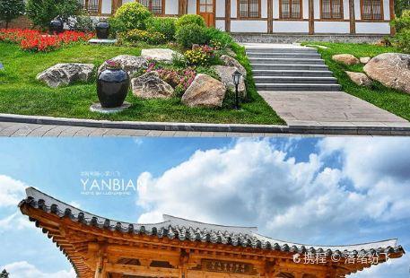 Korean Folk Custom Garden