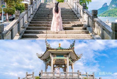 Linjiang Xianhanfu Experience Hall