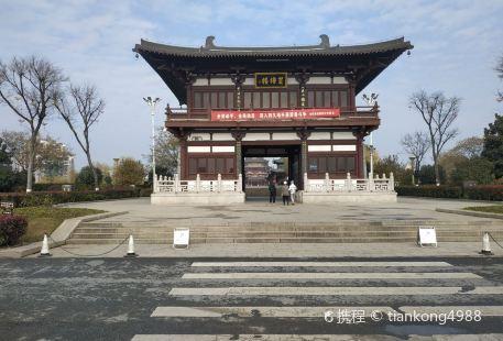 太平文化廣場
