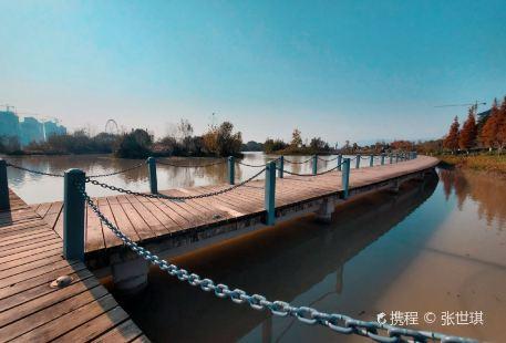 Hanjiang Wetland Park
