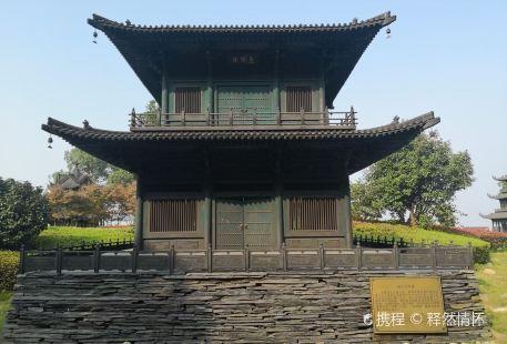 YueYangShi GuiHua ZhanLan DaTing