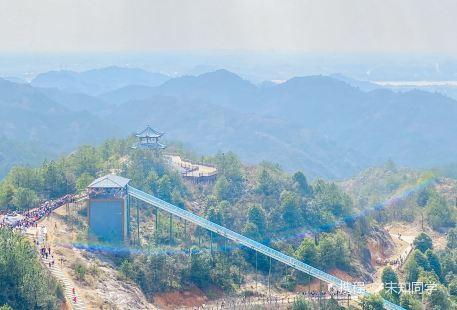 Linggufeng Mountain