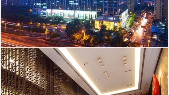 北京希爾頓逸林酒店逸軒西餐廳