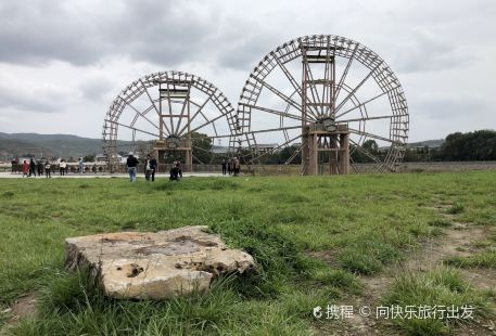 Jinghe Source Scenic Resort