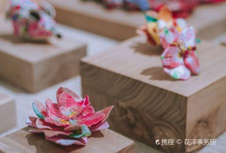 Taizhou Taixiu Art Museum