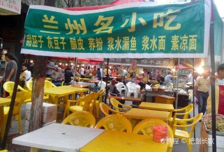 Tao Hai XiaoChi Jie