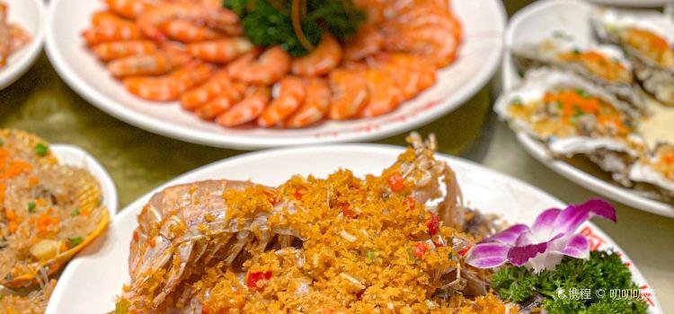 SanYa A Lang Seafood JiaGong ( Da Dong Hai Guan Jing )2