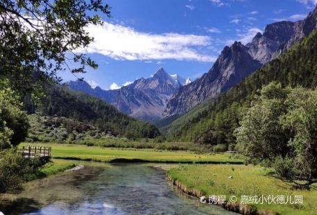 Dameiyongxue Mountain
