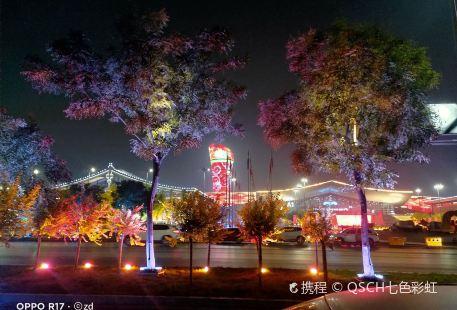 新城百米大道觀景台