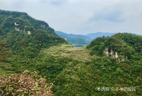 Sanxia Ancient Soldiers Village