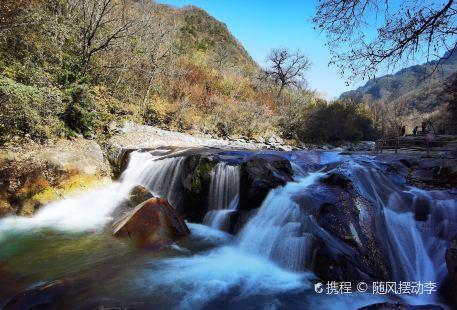 Huangbaiyuan Dajiangou Sceneic Area