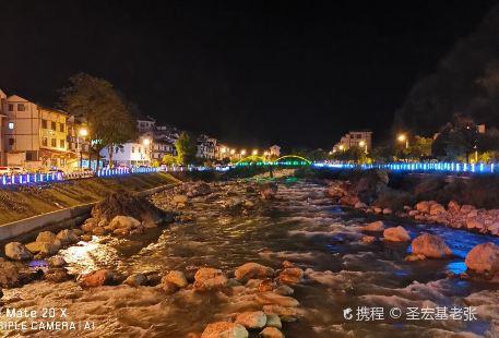 Hubei Shennongjia Xiagupingxiang Mihou Base
