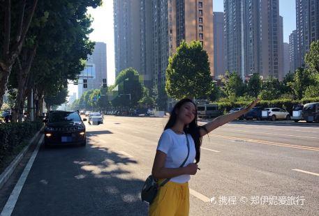 濱湖國際會展中心