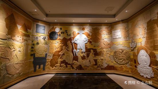 Dongyingshi Huanghe Culture Museum