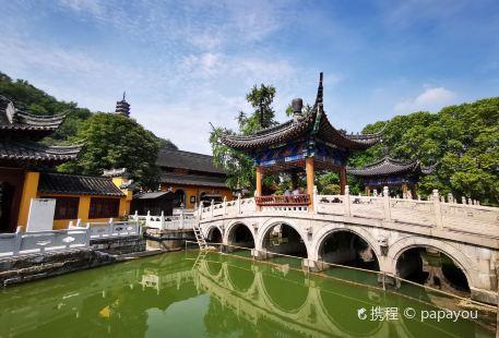 Jiaoshan Park