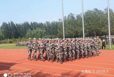 Hexi Shuishang Lianzheng Culture Park
