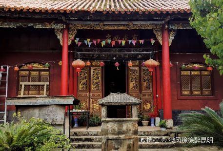 Miaogao Temple