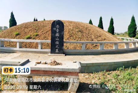 Liang Zhu's Hometown