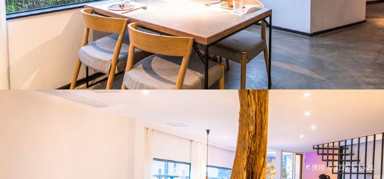 行以線空間·一夕餐廳3