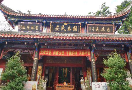 Taian Temple