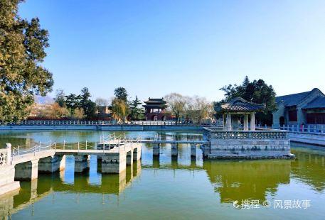 Baiquan Scenic Area