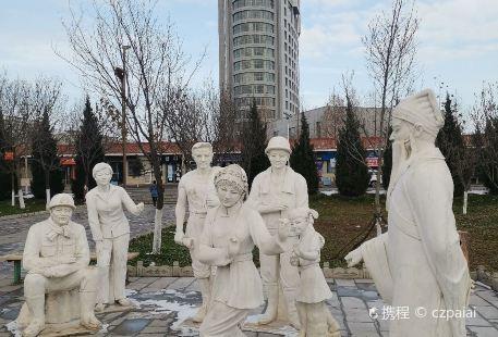 Shuangfengshan Park