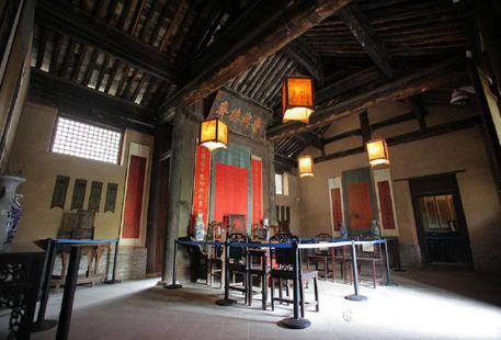 Hu ancient buildings