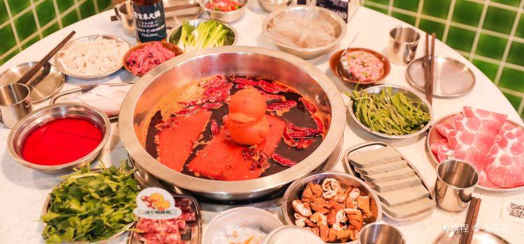 電台巷火鍋(春熙路店)1