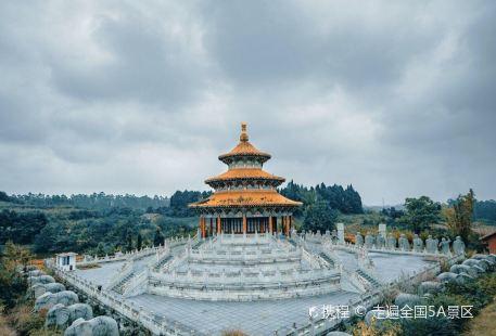 Gan'en Temple
