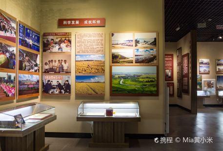 伊通滿族博物館